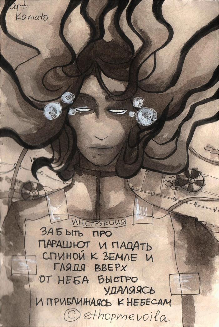 Иллюстрации к пирожкам #3 Стишки-Пирожки, Иллюстрации, Рисунок, Стихи-Порошки, Картинка с текстом, Длиннопост, Картинки