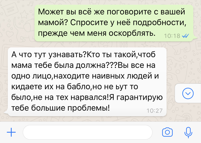 devushka-hochet-grubosti-a-posteli
