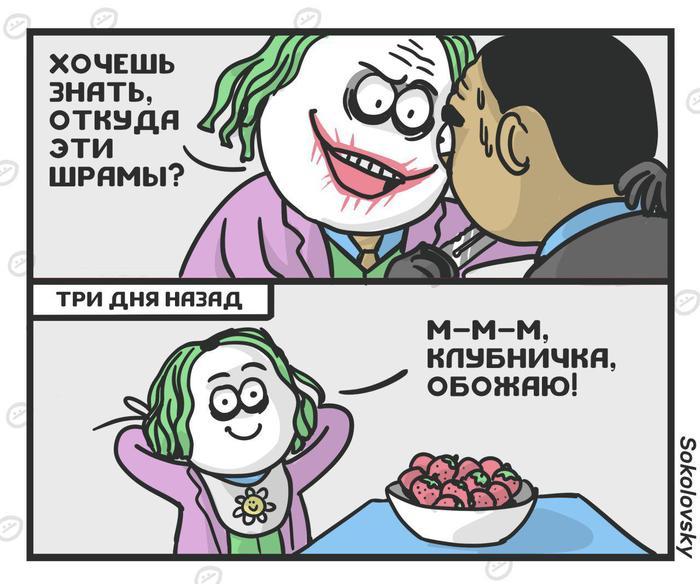 В Австралии арестовали сотрудницу клубничной фермы, которая подкладывала иголки в ягоды Джокер, Клубника, Игла, Новости, Sokolovsky!