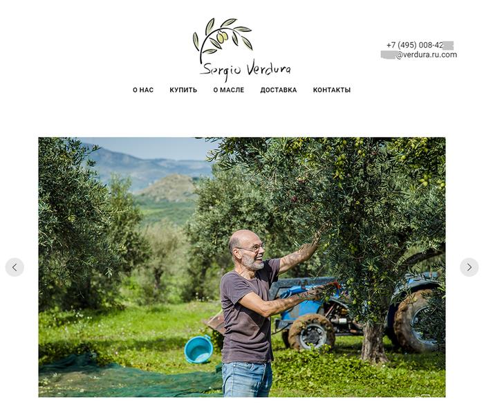 Как я пробовал продать фермерское оливковое масло (не получилось) Стартап, Предпринимательство, Интернет-Магазин, Неудача, Позитив, Не беда, Попытка, Длиннопост