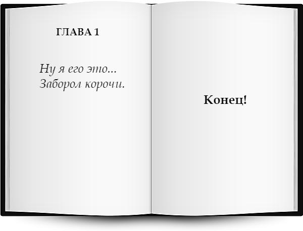 Современная классика Литература, Биография, UFC, Хабиб Нурмагомедов, Спорт