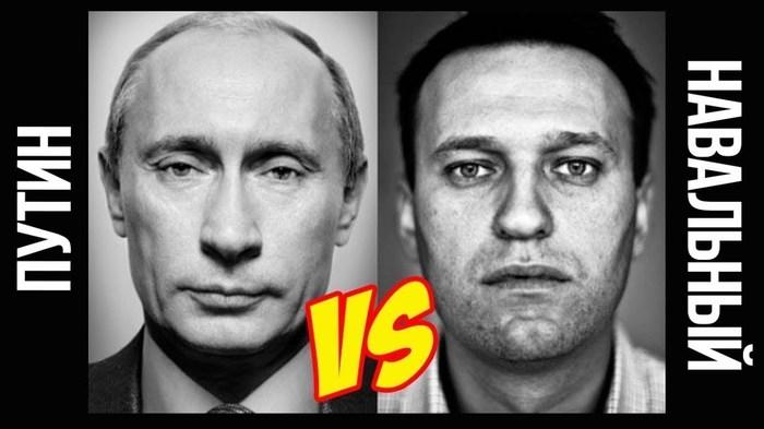 Советы как написать пост на Пикабу Текст, Пикабу, Алексей Навальный, Путин, Политика, Несправедливость, Свобода