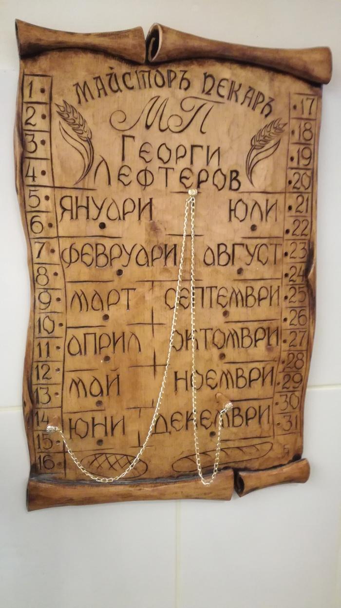 Вечный календарь Календарь, Ручная работа, Работа с деревом, Дерево