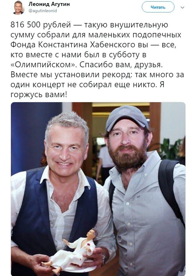 Настоящие мужики!!! Благотворительность, Агутин, Хабенский, Олимпийский, Twitter, Респект, Без рейтинга