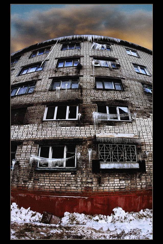 Хрущоба в оттепель Хрущовка, Оттепель, Сосульки