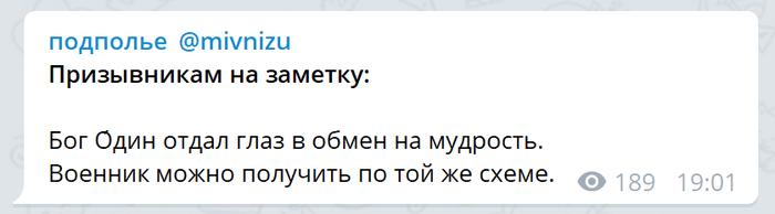 Сегодня отмечается Всероссийский день призывника!