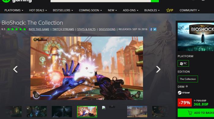 BIOSCHOK Collection задешево Bioshock, BioShock: The Collection, Bioshock Infinite, Steam, Распродажа, Продажа