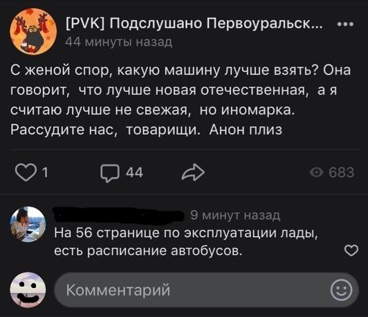 Отечественное авто Авто, Лада, Первоуральск, Выбор