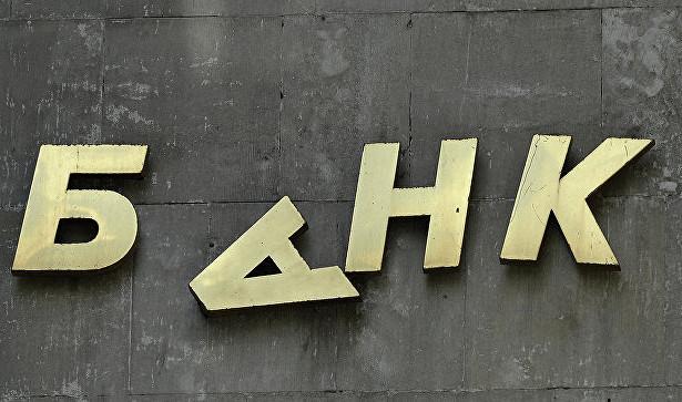 Русский Ипотечный Банк обиделся на интернет и перестал обслуживать клиентов. Банк, Деньги, Новости