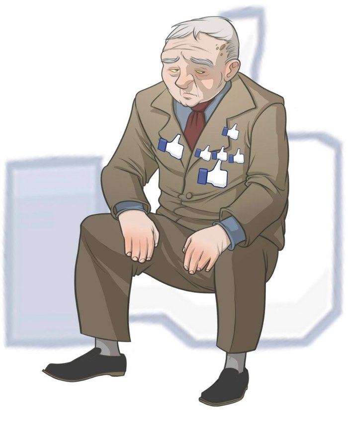 Ветеран диванных войск Диванные войска, Ветераны, Иллюстрации, Лайк, Facebook