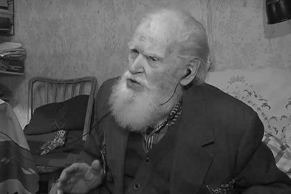 Умер лишившийся квартиры из-за мошенников 93-летний ветеран Мошенники, Черный риэлтор, Лента, Антимошенник Новости, Ветераны, Негатив