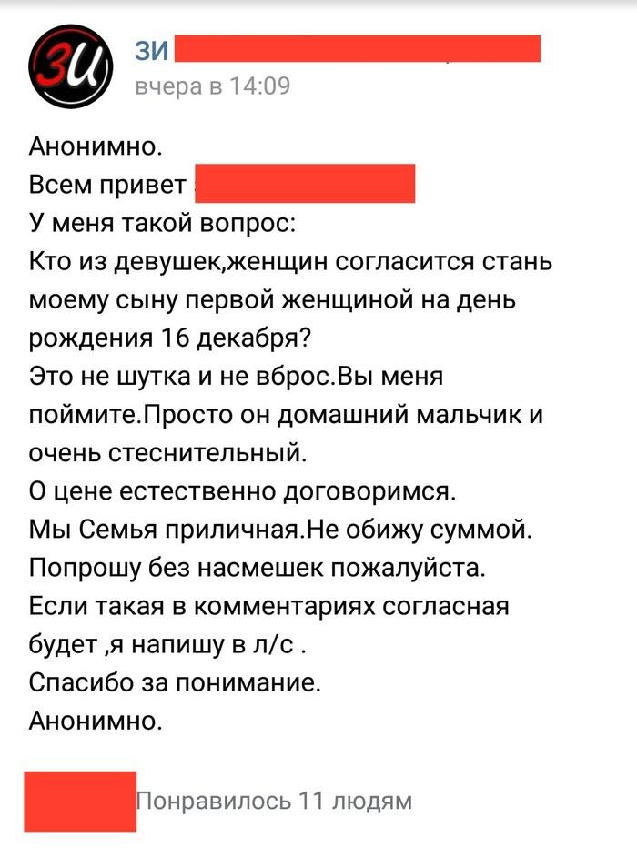 devushki-barnoy-samaya-stesnitelnaya-kakuyu-poiskat-porno-muzhiki-snogsshibatelnie-glubokie