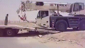 Заезд на трап
