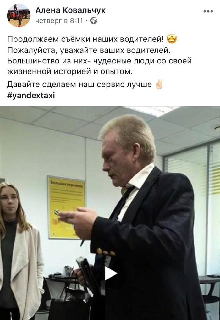 Их там нет от Яндекс Такси Яндекс такси, Такси, Их там нет, Длиннопост