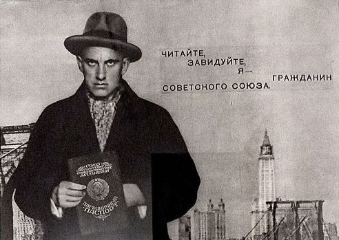 Я достаю из широких штанин Паспорт, История, Паспортная система, Длиннопост