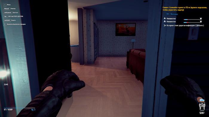 Немного о Thief Simulator... Thief Simulator, Компьютерные игры, Вор, Длиннопост