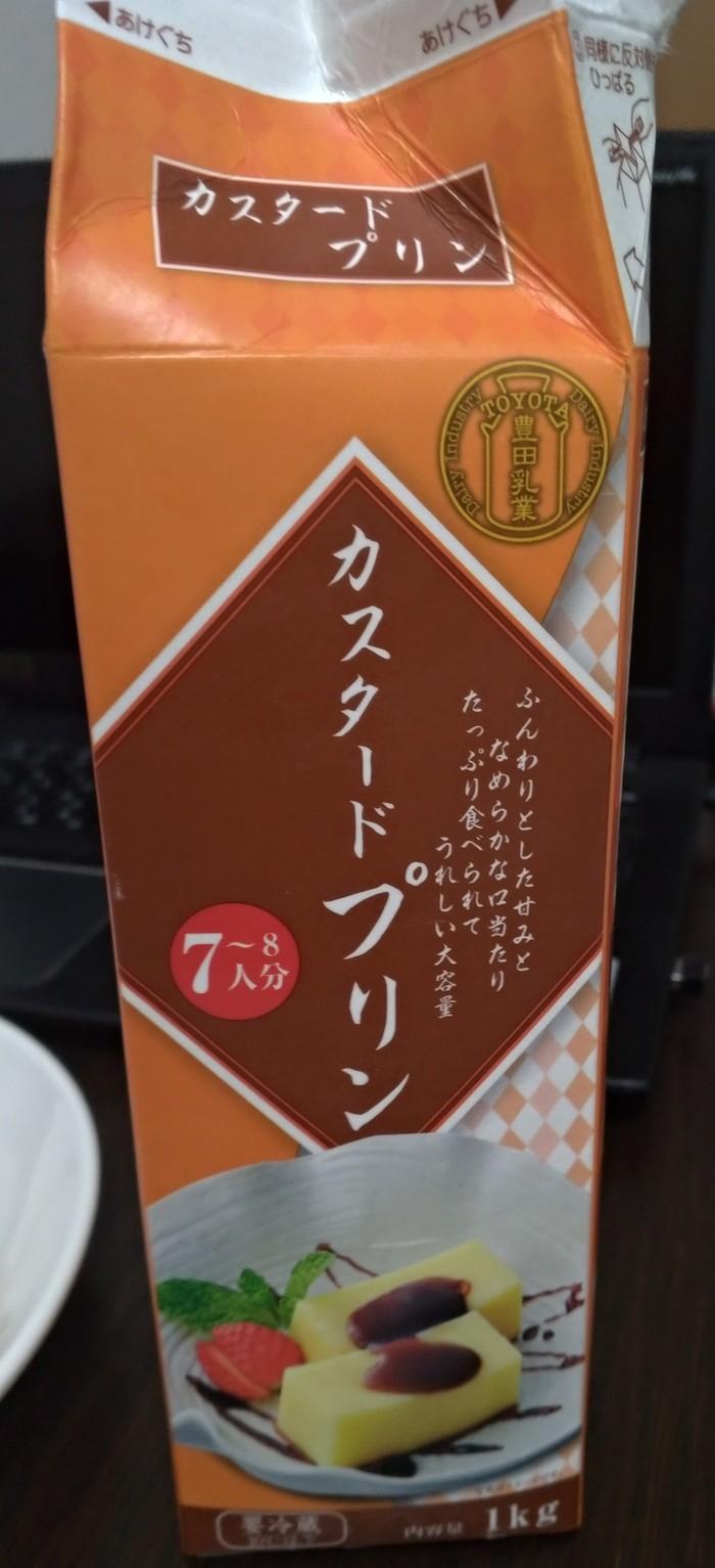 Килограмм пудинга в тетрапаке, производства молочной компании Тойота Япония, Toyota, Пудинг, Молочные продукты, Длиннопост