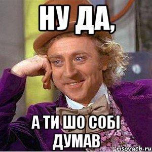 А так же золото, алмазы, уран и космические технологии... Украина, Евросоюз, Политика, Экономика, Скриншот, Газ, Нефть, Экспорт
