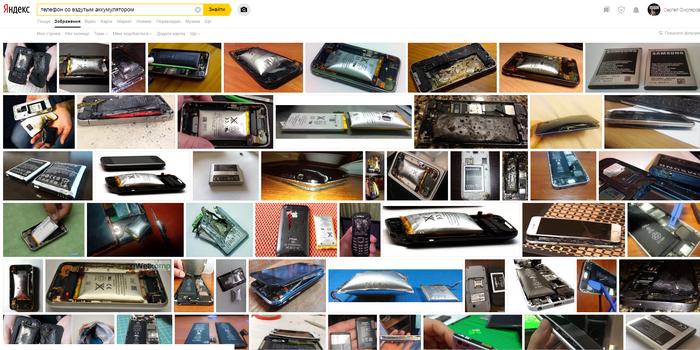 К вопросу съемные и несъемные АКБ. АКБ, Китайские смартфоны, Аккумулятор