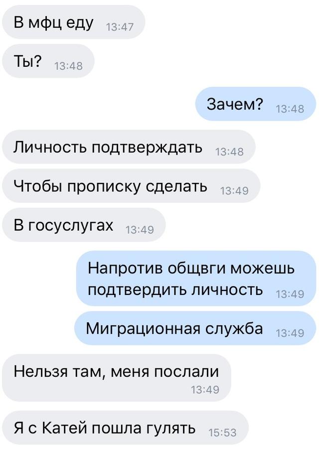 Девушкам нравятся занятые парни