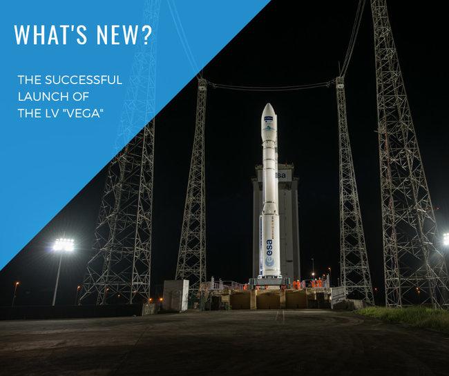 С космодрома Куру успешно запущена ракета-носитель Vega с марокканским спутником (видео) Vega, Куру, Французская Гвиана, Ракета-Носитель, Mohammed VI-B, Спутник, Видео