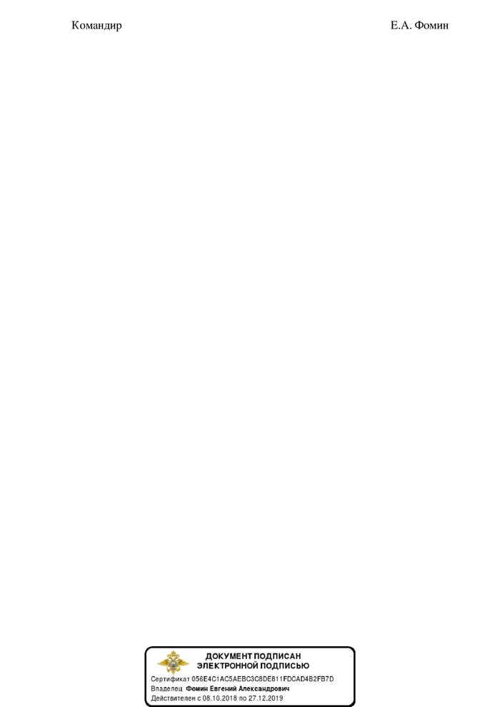 """Продолжение истории """"Помощник депутата давит людей на тротуаре"""" ч.3 ДТП, Помощник депутата, Полиция, Видео, Длиннопост, Депутаты, Негатив"""