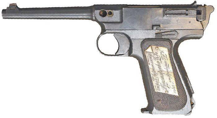 Пистолет системы Воеводина. Редкое и необычное оружие, Пистолеты, Видео, Длиннопост