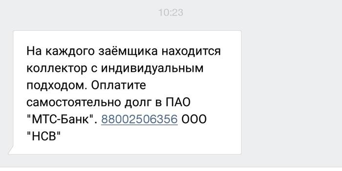 взять кредит на карту в украине онлайн