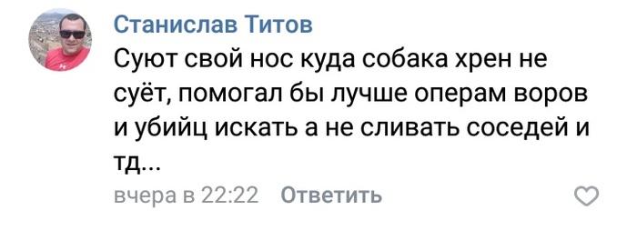 Мнение об активистах ночного патруля Самара, Авто, Пьяный, Драка, ВКонтакте, Комментарии, Такси, Длиннопост, Негатив