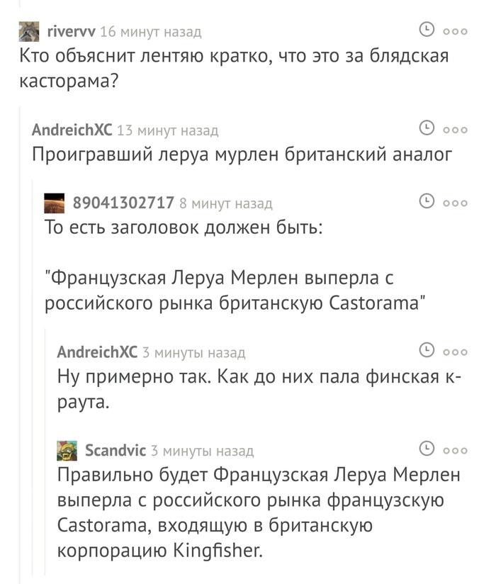 Бесят заголовки новостей Новости, Журналисты, Текст