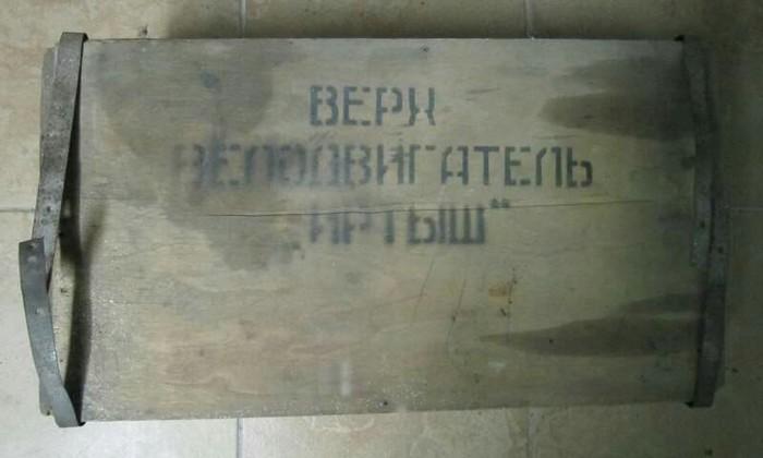Иртыш Мотоистория, Сделано в СССР, Мотовелосипед, Бензиновый моторчик, Длиннопост