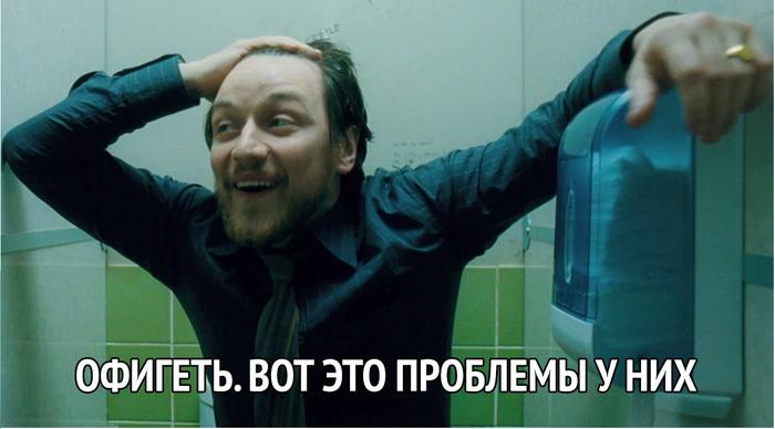 Депутаты Госдумы пожаловались, что им не хватает личных машин Жириновский, Депутаты, Чиновники, Как всегда, Негатив