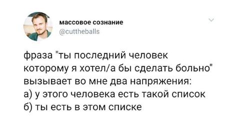 Спалилась в ванной пришлось становится раком русское онлайн — img 4