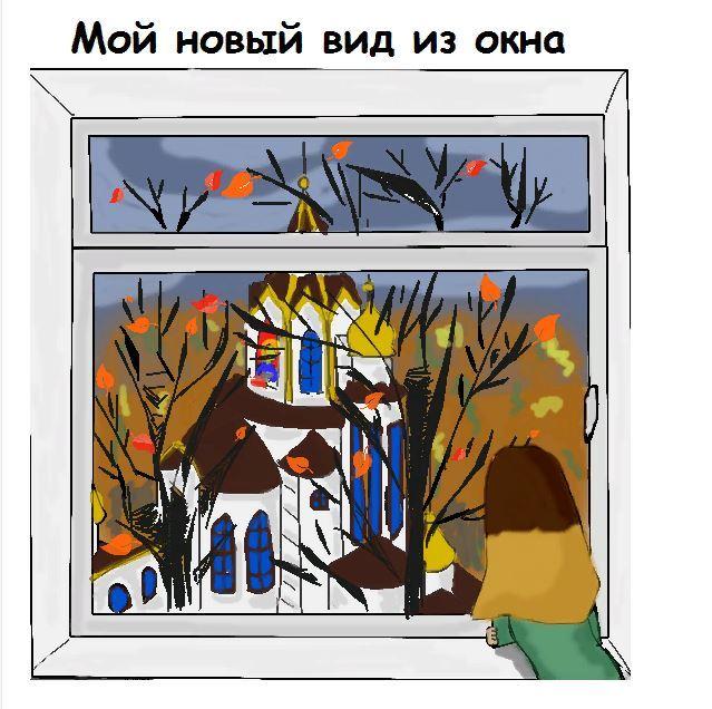 Вид из окна Работа, Окно, Вид, Длиннопост