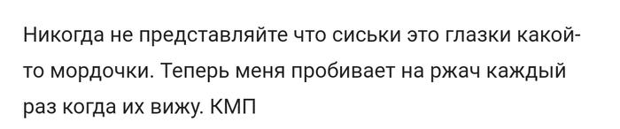 КиллМиПлиз - дерьмовая жизнь по-русски #74 Исследователи форумов, Треш, Бред, Скриншот, Жизньдерьмо, Kill me please, FluffyMonster, Длиннопост