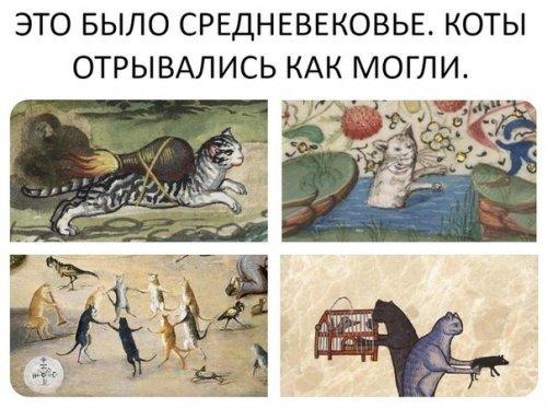 Сэр Котцевальд