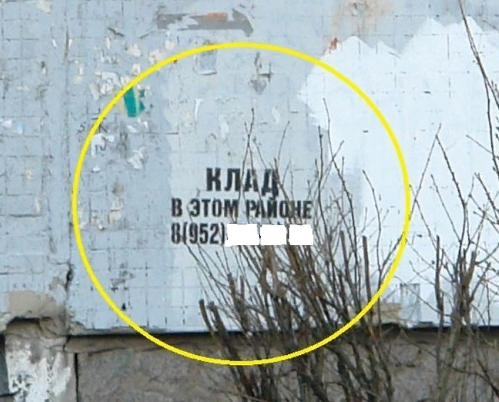 Мастера отмазок 80-го уровня Чиновники, Граффити, Наркотики, Отмазка, Санкт-Петербург