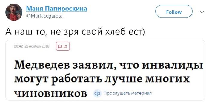 Дима, не пали контору.