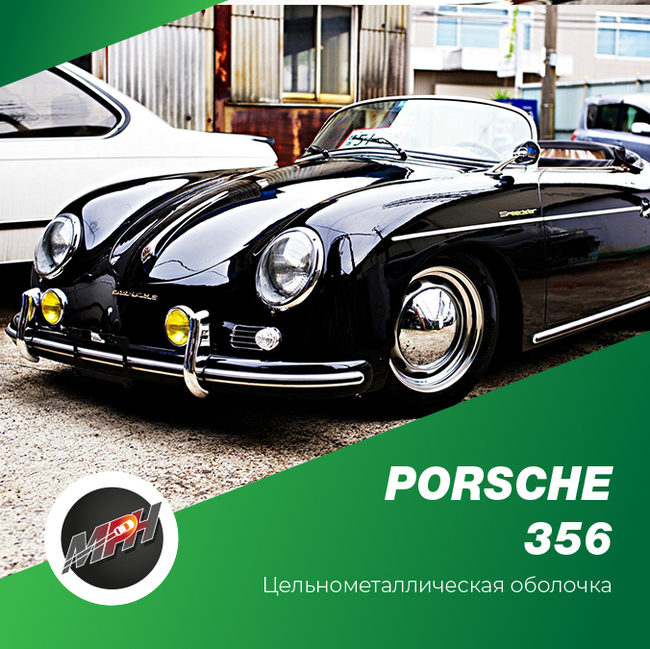 Porsche 356 - Первый из рода Порше Porsche, 356, 911, Autosport, Гонки, Авто, Длиннопост