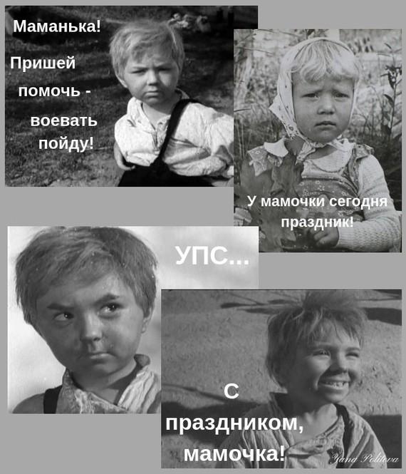 mamochka-obuchaet-seksu-mezhdu-sisek-sofi-di