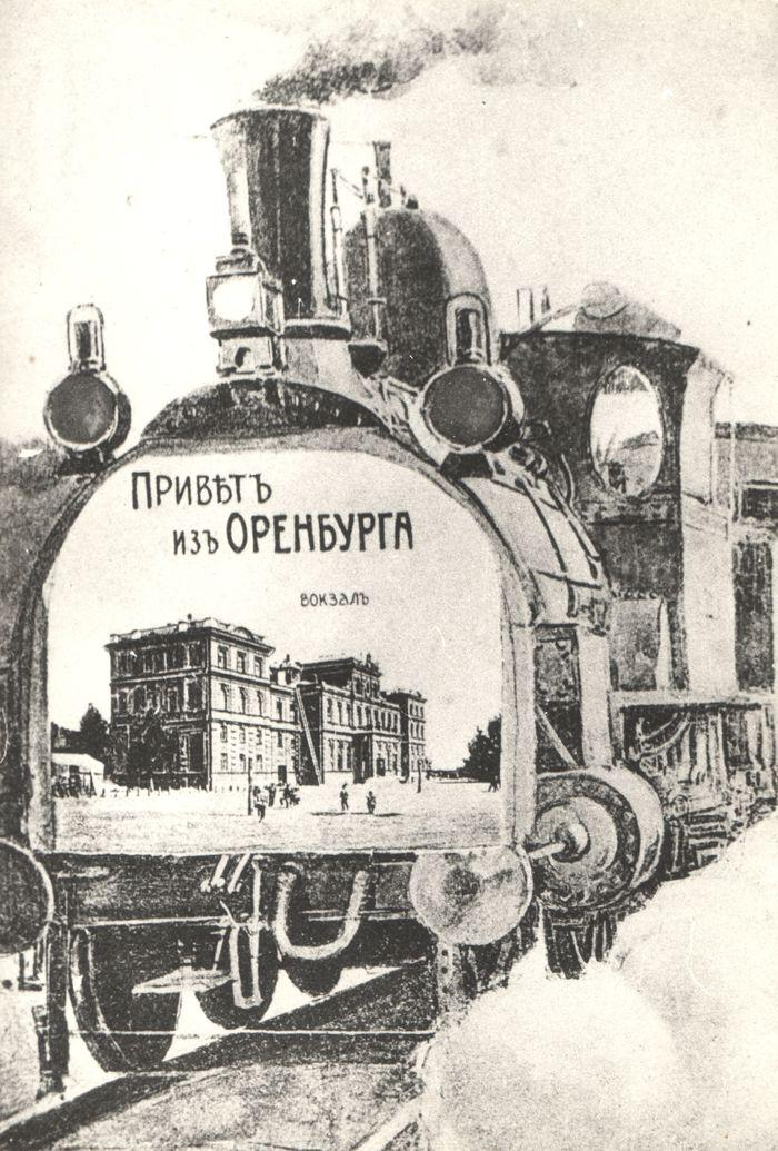 Старый Оренбург Фотография, Оренбург, Старый, Без рейтинга, Длиннопост