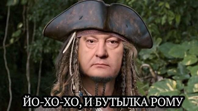 Интриги Порошенко не взволновали никого Новости, Украина, Петр Порошенко, Путин, США, Евросоюз, Политика, Керчь