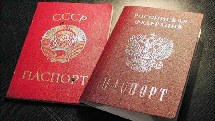 История отдельных граф паспорта История, Паспорт, Графы, Подпись, ФИО, Фотография, Национальность, Длиннопост