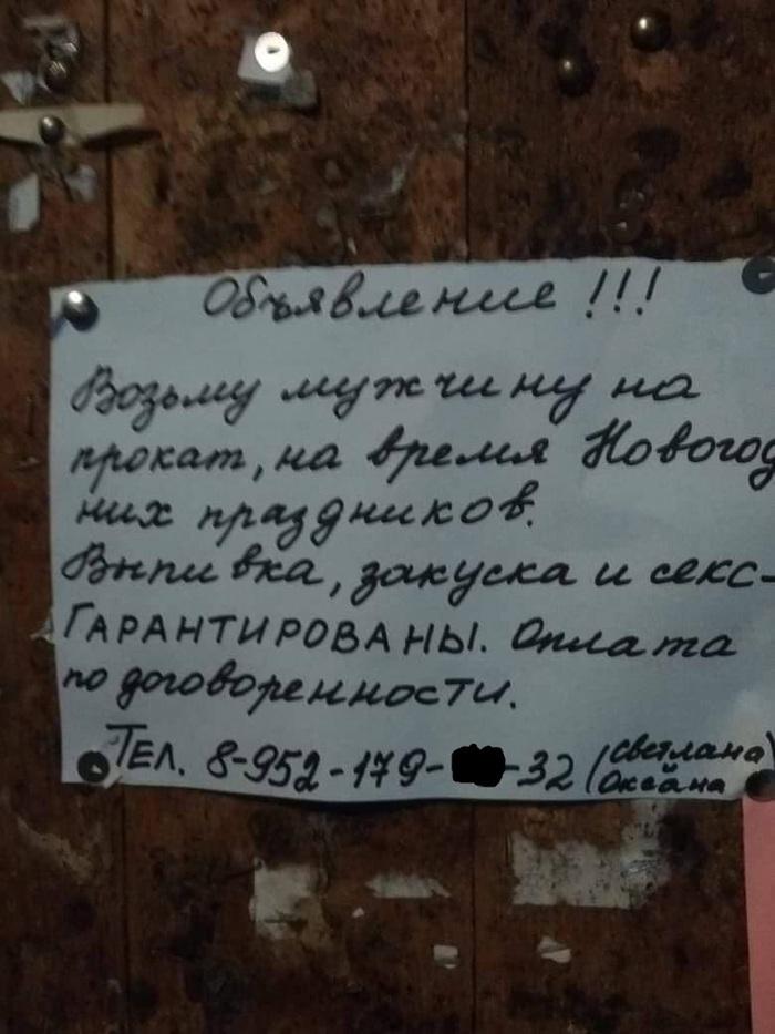 konkurs-kakaya-viderzhit-bolshe-huev-russkoe-porno-video-master-prishel-chinit