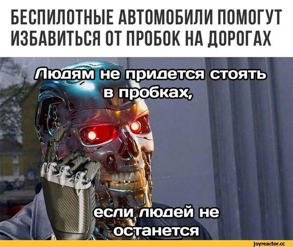 Эксперимент по внедрению беспилотного транспорта начнётся в России 1 декабря Статья, Беспилотный автомобиль, Технологии, Эксперимент, Длиннопост