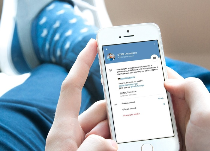 """Telegram-боты для """"прокачки"""" английского языка Английский язык, Как выучить английский язык, Боты, Telegram, Telegram бот, Помощь студенту"""
