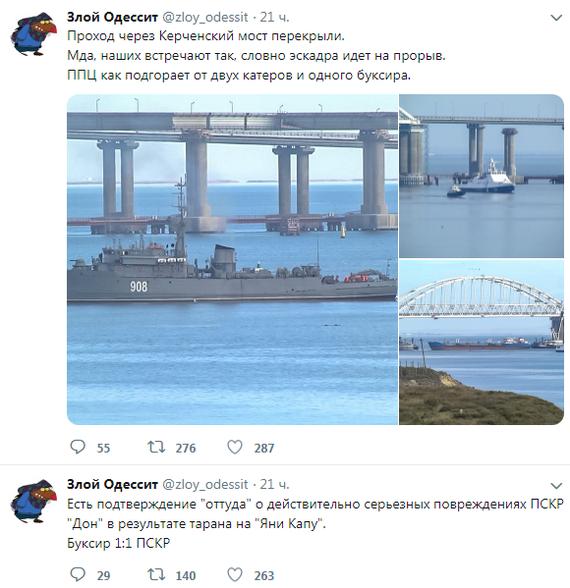 Когда перамога превращается в зраду за 7 часов. Украина, Twitter, Шизофрения, За что?, Текст
