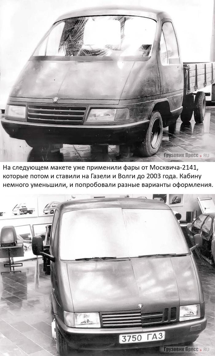 Газель. Удачный старт. 1990-е История, Газель, Авто, 90-е, Машина, Грузовик, Длиннопост