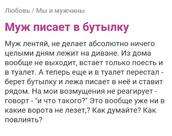 zhenskiy-forum-ya-drochu-muzhu-porno-film-o-peris