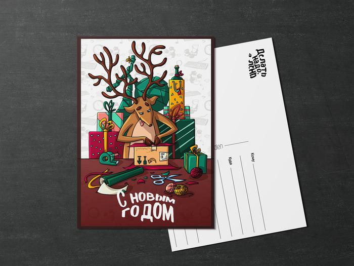 Аленивые открытки. Аленивый, Лень, Олень, Открытка